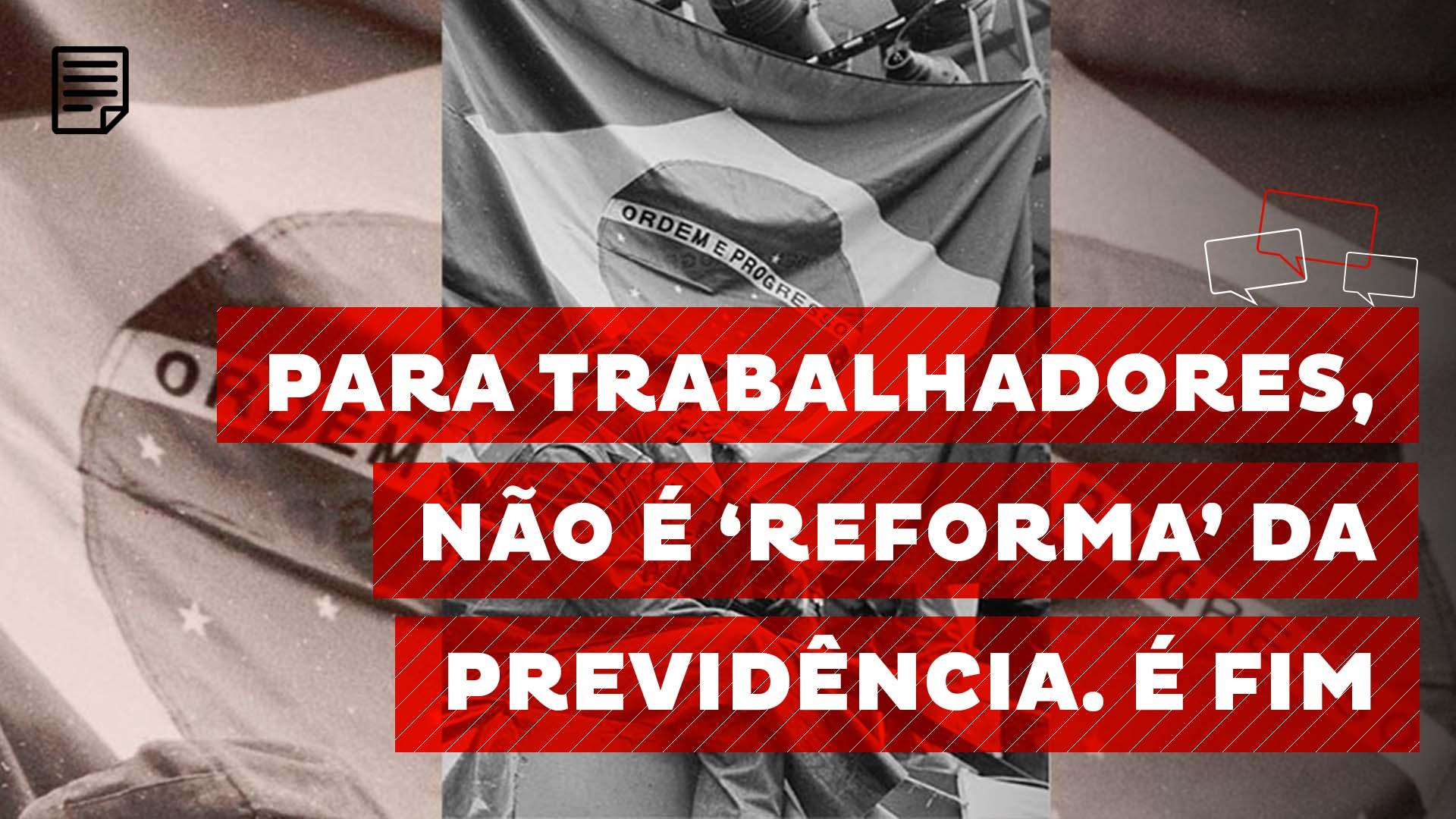 PEC 06/2019: A TRAGÉDIA SOCIAL SERÁ VOTADA AMANHÃ